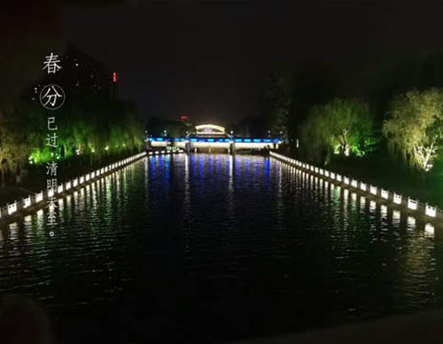 许昌市清潩河整体亮化工程
