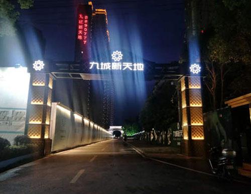 黄州九城新天地